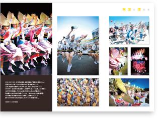 写真展で配布した三つ折のパンフレット